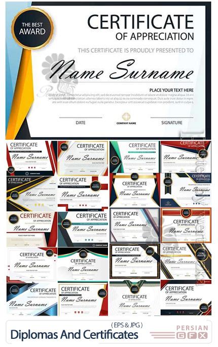 دانلود وکتور قالب آماده گواهی و مدرک دیپلم - Diplomas And Certificates With Abstraction