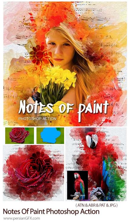 دانلود اکشن فتوشاپ تبدیل تصاویر به نقاشی آبرنگی با نت های موسیقی - Notes Of Paint Photoshop Action