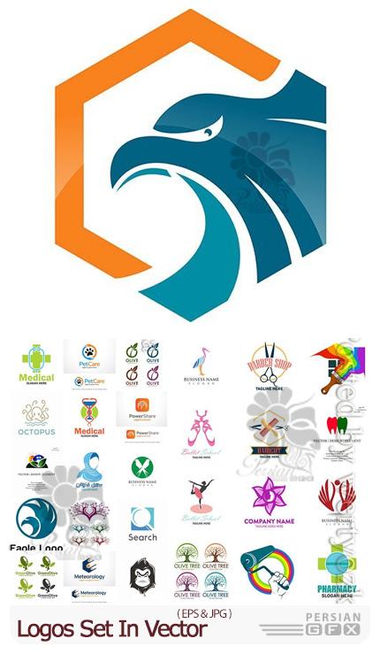 دانلود وکتور آرم و لوگوهای تجاری متنوع - Logos Set In Vector