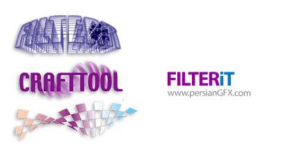 دانلود پلاگین مجموعه افکت های منحصربفرد برای ایلوستریتور - CValley FILTERiT v5.4.0 (Ai CC2020) | Plug-in For Adobe Illustrator