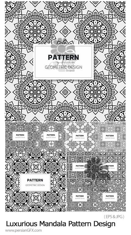 دانلود وکتور پترن با طرح های لوکس ماندالا - Luxurious Mandala Pattern Geometric Design