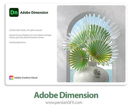 دانلود نرم افزار طراحی مدل های گرافیکی سه بعدی با جزئیات کامل - Adobe Dimension 2020 v3.4.3.4022 x64