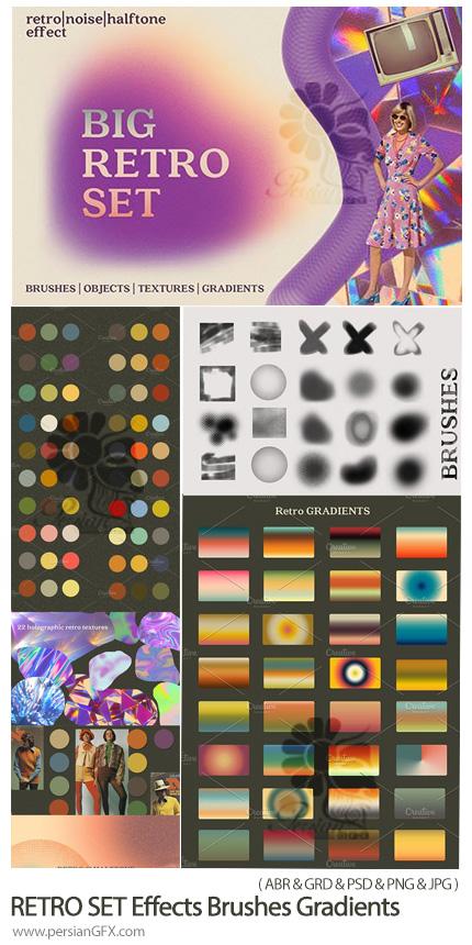 دانلود پک براش و گرادینت فتوشاپ رنگ های هافتون، رترو و نویز - RETRO SET Effects Brushes Gradients