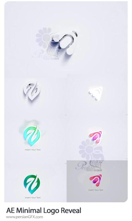 دانلود پروژه افترافکت نمایش لوگوی مینیمال - Minimal Logo Reveal