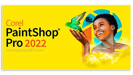 دانلود نرم افزار ویرایش تصاویر - Corel PaintShop Pro 2022 v24.0.0.113 x64