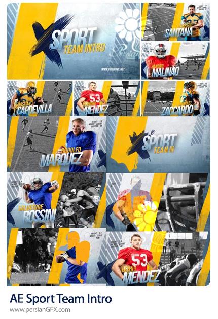دانلود پروژه افترافکت اینترو مسابقات ورزشی - Sport Team Intro