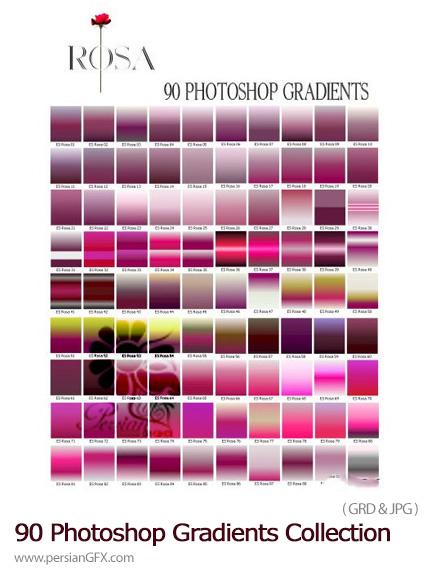 دانلود گرادینت فتوشاپ 90 طیف رنگی گل رز صورتی - Photoshop Gradients Collection