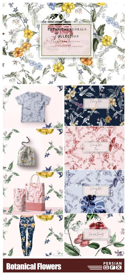 دانلود کلیپ آرت و پترن لایه باز گل های تزئینی برای طراحی - Botanical Flowers Collection
