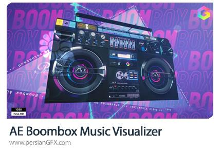 دانلود پروژه افترافکت ویژوالایزر موزیک در قالب بوم باکس به همراه آموزش ویدئویی - Boombox Audio Visualizer