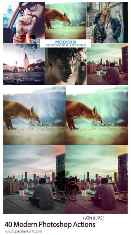 دانلود پک اکشن فتوشاپ با 40 افکت مدرن برای تصاویر - Modern Photoshop Actions