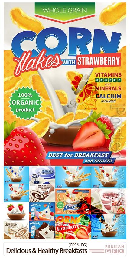 دانلود وکتور طرح های تبلیغاتی صبحانه های سالم و خوشمزه - Delicious And Healthy Breakfasts