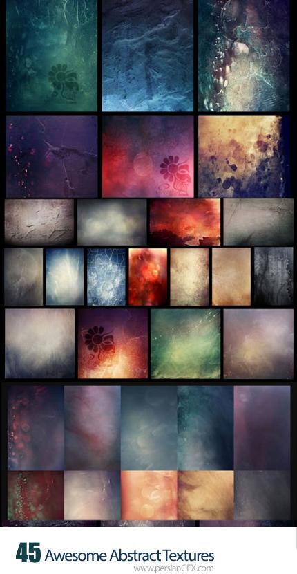 دانلود 45 تکسچر ابر و بادی و ابسترکت - Awesome Abstract Textures
