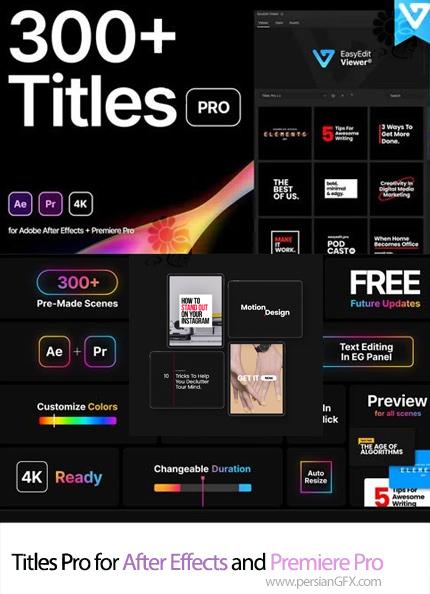 دانلود تایتل هایی با افکت اماده برای افترافکتس و پریمیر  بهمراه آموزش ویدئویی - Titles Pro