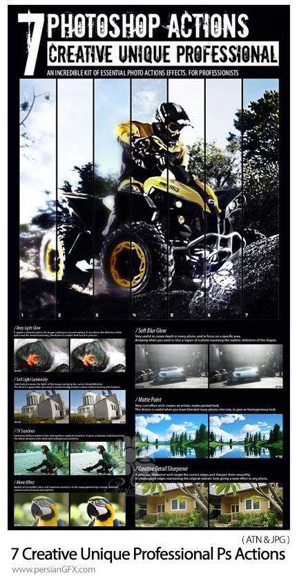 دانلود پک اکشن فتوشاپ با 7 افکت خلاقانه برای عکس - Creative Unique Professional Photoshop Actions