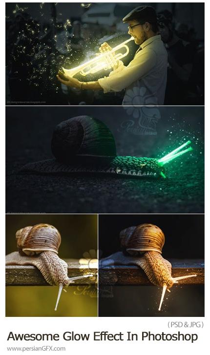 دانلود قالب لایه باز ایجاد افکت نور و ذرات درخشان بر روی عکس - Awesome Glow Effect In Photoshop