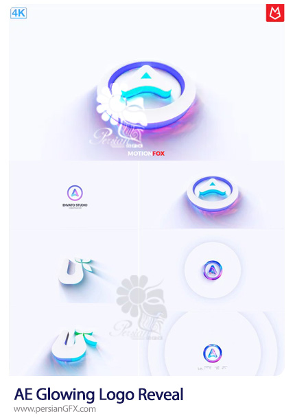 دانلود پروژه افترافکت نمایش لوگو با نور درخشان به همراه آموزش ویدئویی - Glowing Logo Reveal
