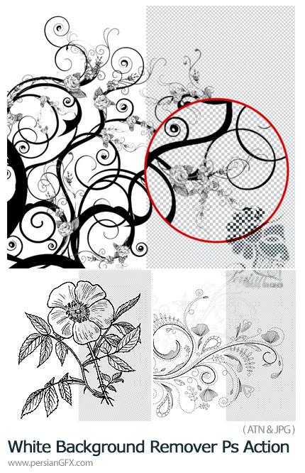 دانلود اکشن فتوشاپ حذف بک گراند سفید تصاویر - White Background Remover