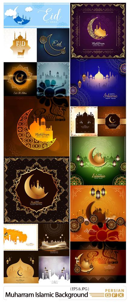 دانلود وکتور بک گراندهای اسلامی محرم - Muharram Islamic Background Vector