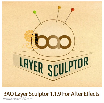 دانلود پلاگین Layer Sculptor برای ساخت ماسک برای هر قسمتی و ویرایش آن در افترافکت - Layer Sculptor v1.1.9 Plugin For AE