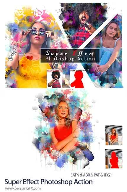 دانلود اکشن فتوشاپ ایجاد افکت ابر و باد فانتزی بر روی عکس - Super Effect Photoshop Action