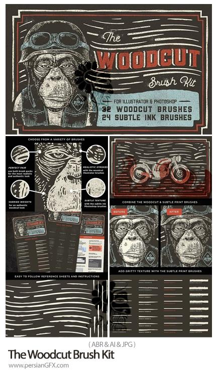 دانلود پک براش حکاکی روی چوب برای ایلوستریتور و فتوشاپ - The Woodcut Brush Kit