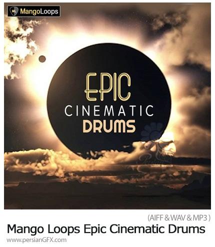 دانلود مجموعه افکت صوتی درام سینمایی - Mango Loops Epic Cinematic Drums