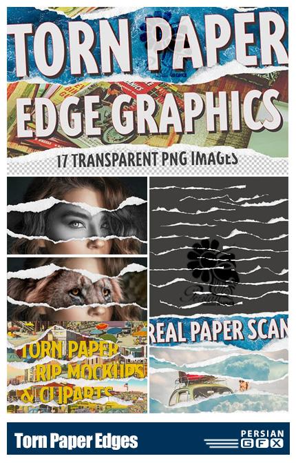 دانلود 17 تصویر پوششی کاغذ پاره - Torn Paper Edges