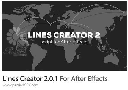 دانلود اسکریپت Lines Creator برای متصل کردن لایه ها با انواع خطوط - Lines Creator 2.0.1 For After Effects