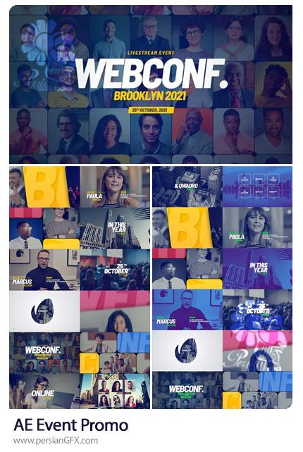 دانلود پروژه افترافکت پرومو اوینت های آنلاین - Event Promo