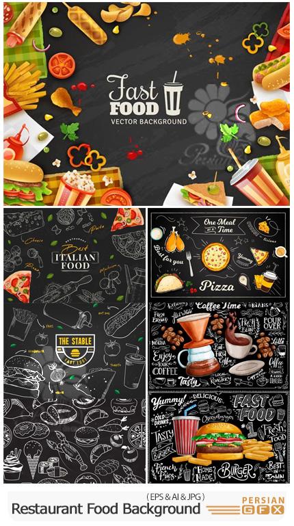 دانلود بک گراندهای وکتور رستوران و کافه - Restaurant Food Backgrounds