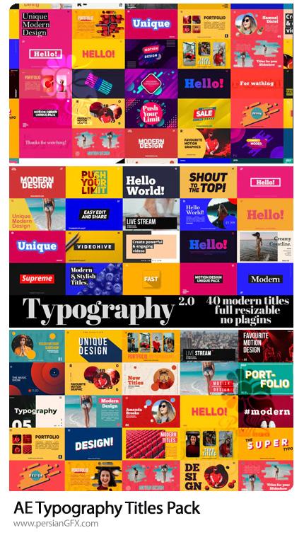 دانلود 3 پروژه افترافکت تایتل های تایپوگرافی متحرک - Typography Titles Pack