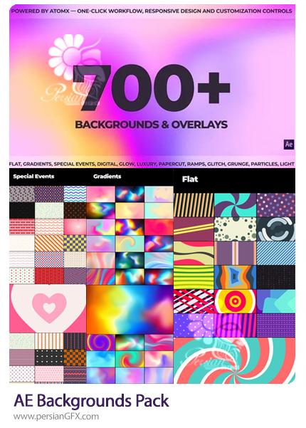 دانلود بیش از 700 بک گراند و افکت پوششی موشن در افترافکت به همراه آموزش ویدئویی - Backgrounds Pack
