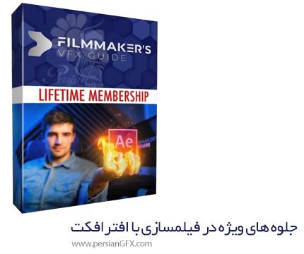 دانلود آموزش جلوه های ویژه در فیلمسازی با افترافکت - Filmmakers VFX Guide