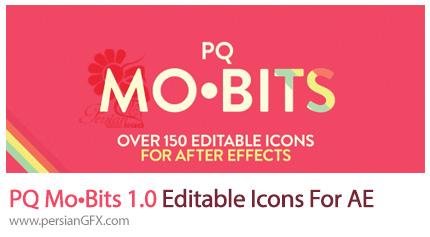 دانلود اسکریپت PQ Mo•Bits برای ساخت آیکون های دوبعدی موشن گرافیک در افترافکت - PQ Mo•Bits 1.0 Editable Icons For After Effects