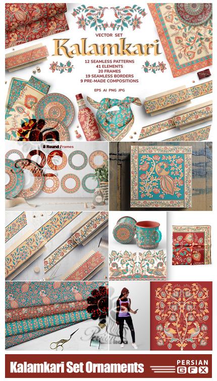دانلود پک عناصر طراحی قلمکاری شامل قاب و حاشیه، پترن، فریم و المان های تزئینی - Kalamkari Vector Set Ornaments