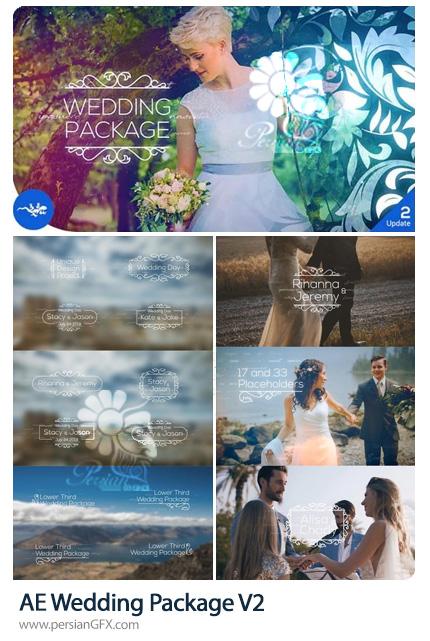 دانلود پک المان های عروسی شامل اسلایدشو، فریم تایتل، ترانزیشن و ... در افترافکت - Wedding Package