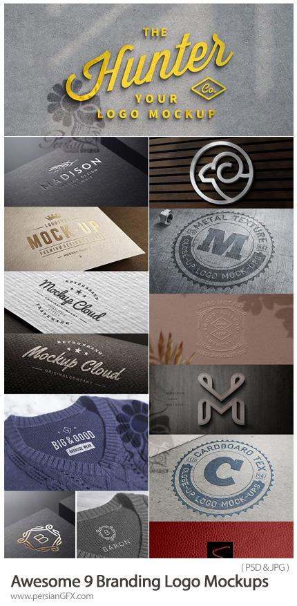 دانلود 9 موکاپ آرم و لوگوی چاپ یا هک شده - Branding Logo PSD Mockups Templates
