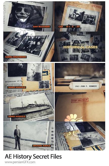دانلود پروژه افترافکت اوپنر فایل های تاریخی محرمانه به همراه آموزش ویدئویی - History | Secret Files