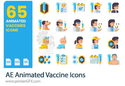 دانلود پروژه افترافکت آیکون های متحرک واکسیناسیون - Animated Vaccine Icons
