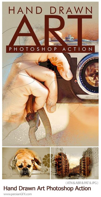 دانلود اکشن فتوشاپ تبدیل عکس به طرح هنری دست کشیده - Hand Drawn Art Photoshop Action