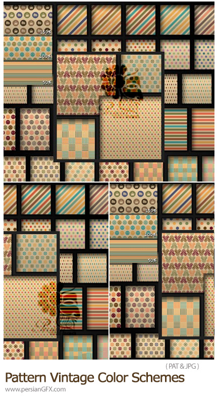 دانلود 110 پترن فتوشاپ طرح های رنگی قدیمی - Photoshop Pattern Styles In Vintage Color Schemes