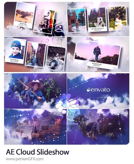 دانلود 2 پروژه افترافکت اسلایدشو تصاویر در ابرهای پراکنده به همراه آموزش ویدئویی - Cloud Slideshow