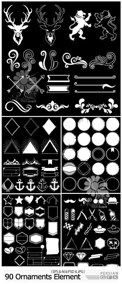 دانلود 90 المان تزئینی لایه باز و وکتور متنوع - Ornaments Elements