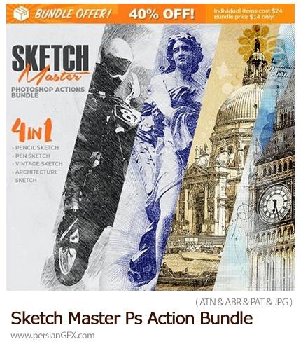 دانلود پک اکشن فتوشاپ با 4 افکت حرفه ای نقاشی اسکچ - Sketch Master Photoshop Action Bundle