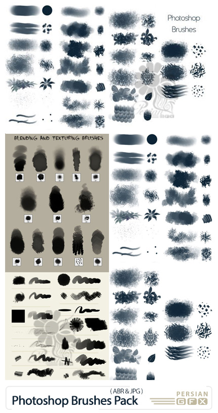 دانلود 50 براش فتوشاپ ساخت تکسچر - Blending & Texturing Photoshop Brushes Pack