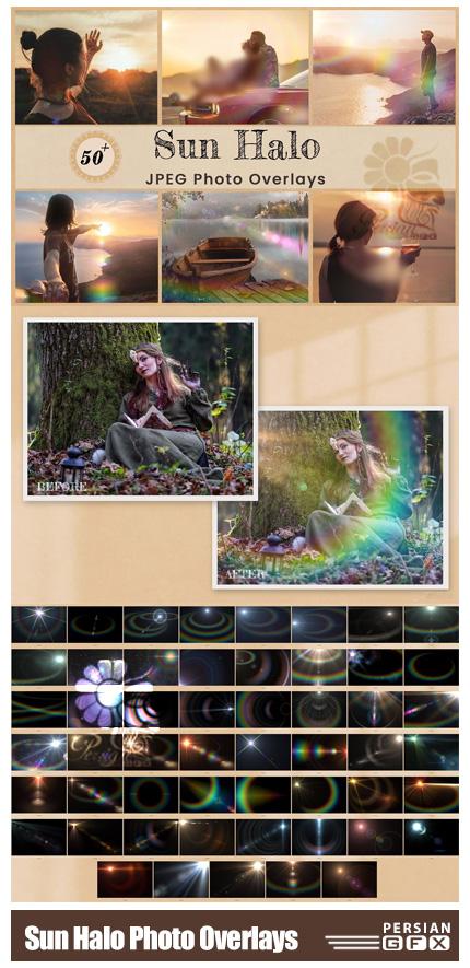 دانلود بیش از 50 تصویر پوششی پرتوهای نورانی - Sun Halo Photo Overlays Backdrops