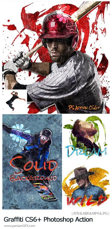 دانلود اکشن فتوشاپ تبدیل عکس به طرح گرافیتی به همراه آموزش ویدئویی - Graffiti CS6+ Photoshop Action