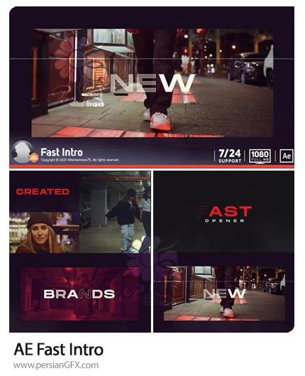 دانلود پروژه افترافکت اینترو سریع به همراه آموزش ویدئویی - Fast Intro