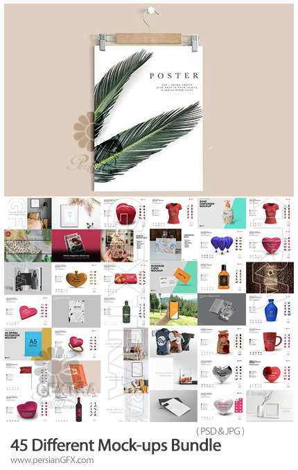 دانلود 45 موکاپ متنوع مجله، کارت ویزیت، فریم، پوستر و ... - Different Mock-ups Bundle
