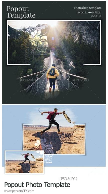 دانلود قالب لایه باز ایجاد افکت بیرون زدگی عکس از کادر - Popout Photo Template